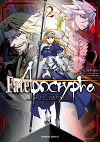 Fate/Apocrypha(2)