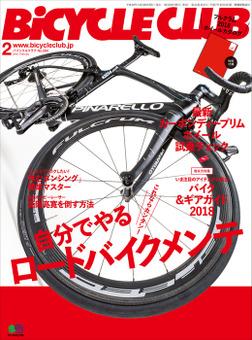 BiCYCLE CLUB 2018年2月号 No.394-電子書籍