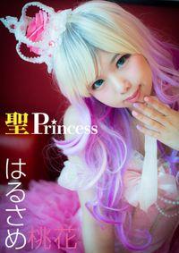 聖Princess はるさめ桃花(cos guild)