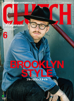 CLUTCH Magazine Vol.49-電子書籍