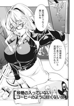 桃色扉 【分冊版 2/9】-電子書籍