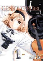 GUNSLINGER GIRL(1)