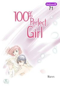 【Webtoon版】 100% Perfect Girl 71
