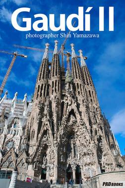 Gaudi Ⅱ 写真集-電子書籍