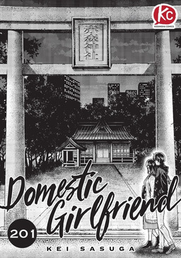 Domestic Girlfriend Chapter 201