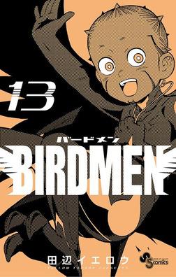 BIRDMEN(13)-電子書籍