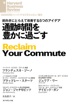 通勤時間を豊かに過ごす-電子書籍