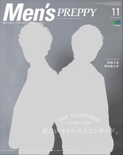 Men's PREPPY 2019年11月号-電子書籍