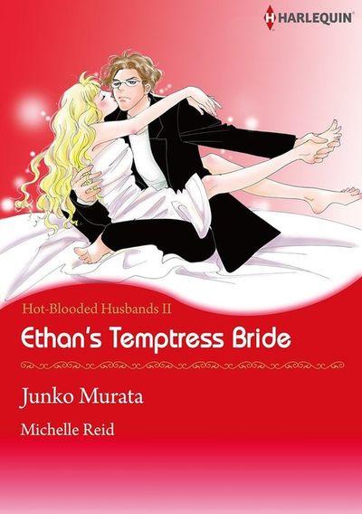 Ethan's Temptress Bride