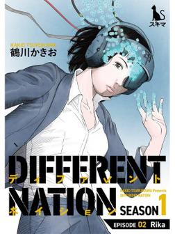 ディファレント・ネイション【分冊版】2話-電子書籍