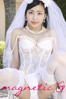 magnetic G 唐沢りん『秘密の蜜園』-電子書籍