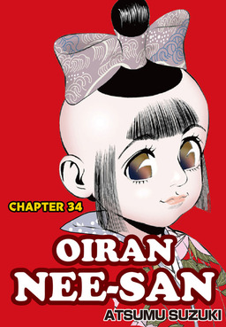 OIRAN NEE-SAN, Chapter 34
