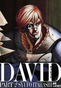DAVID -ディビッド- PART2
