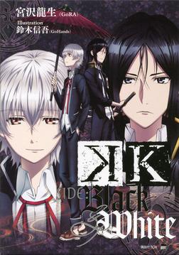 K SIDE:BLACK&WHITE-電子書籍