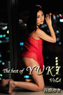 The best of YUKI Vol.4/ 谷原ゆき-電子書籍