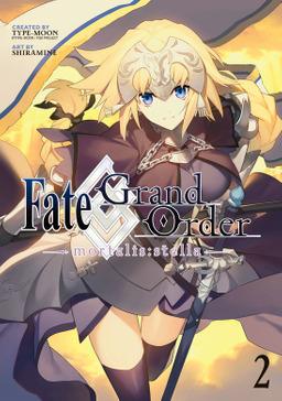 Fate/Grand Order -mortalis:stella 2