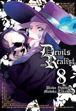 Devils and Realist Vol. 8-電子書籍