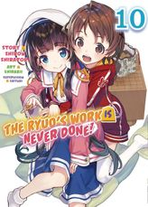 The Ryuo's Work is Never Done!, Vol. 10