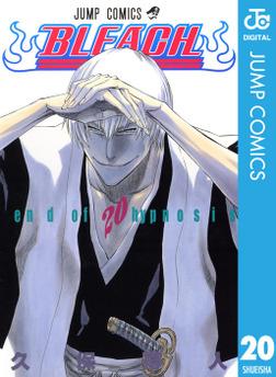 BLEACH モノクロ版 20-電子書籍