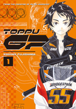 [FREE] Toppu GP Volume 1 Chapters 1-2