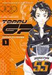 [FREE] Toppu GP Volume 1 Chapters 1-2