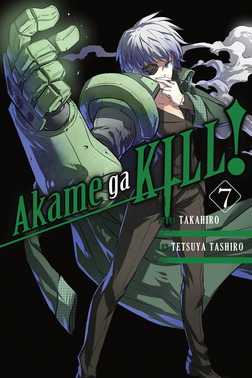Akame ga KILL!, Vol. 7-電子書籍