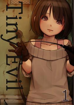Tiny Evil(1)-電子書籍