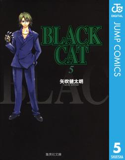 BLACK CAT 5-電子書籍