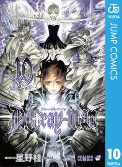 D.Gray-man 10-電子書籍