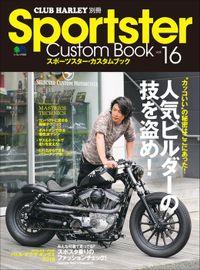 Sportster Custom Book Vol.16