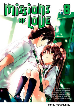 Missions of Love 8-電子書籍