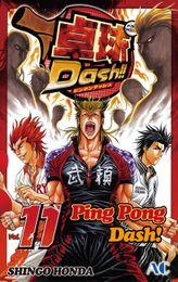 Ping Pong Dash!, Volume 11