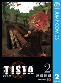 TISTA 2