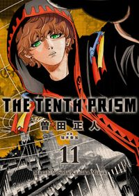 The Tenth Prism 11