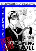 Blooming Doll (Yaoi Manga), Volume 1