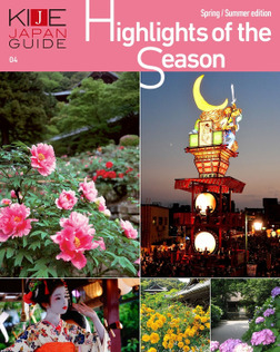 KIJE JAPAN GUIDE vol.4 Highlights of the Season-Spring/Summer edition-電子書籍
