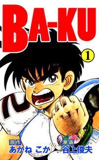 BA-KU(1)
