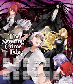 The Severing Crime Edge 1: Bookshelf Skin [Bonus Item]-電子書籍