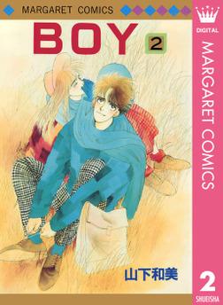 BOY 2-電子書籍