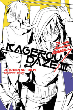 Kagerou Daze, Vol. 3-電子書籍