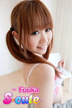 【S-cute】Fuuka #1-電子書籍