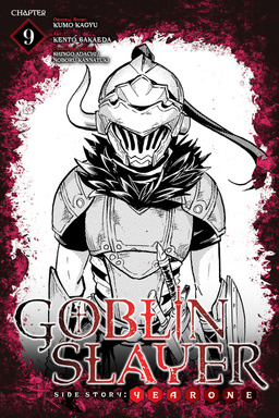 Goblin Slayer Side Story: Year One, Chapter 9