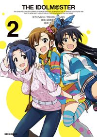 THE IDOLM@STER: 2