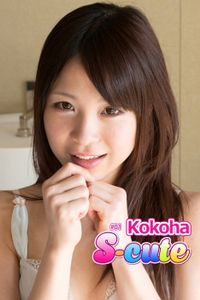 【S-cute】Kokoha #1
