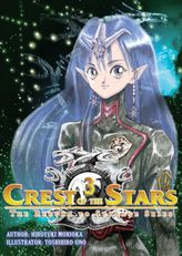 Crest of the Stars: Volume 3