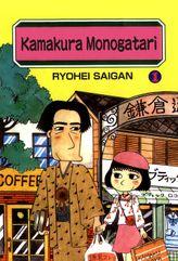 Kamakura Monogatari, Volume 1