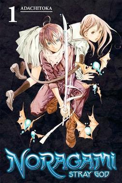Noragami: Stray God 1-電子書籍