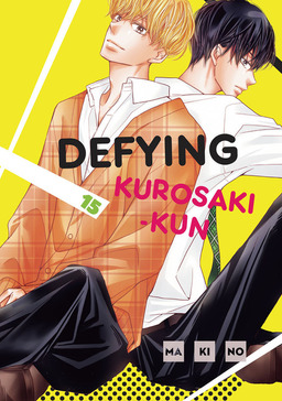 Defying Kurosaki-kun 15