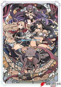 Fate/Grand Order 電撃コミックアンソロジー7