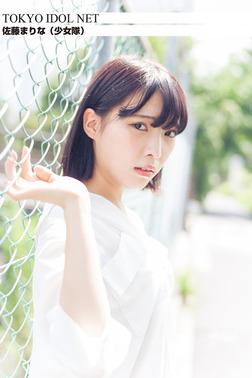 [TOKYO IDOL NET] 佐藤まりな (少女隊)-電子書籍